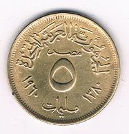 5 MILLIEMES 1960 EGYPTE /2150G/ - Egipto