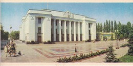 BUILDING OF UKRAINIAN PARLIAMENT, VERHOVNA RADA, IN KYIV. UCRANIA. GRAND FORMAT-TBE-BLEUP - Oekraïne
