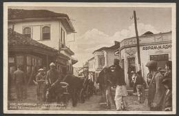 Kosovo-----Kosovska Mitrovica-----old Postcard - Kosovo
