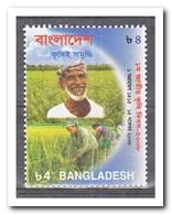 Bangladesh 2008, Postfris MNH, Agriculture - Bangladesh