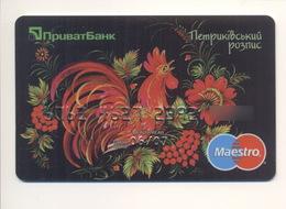 UKRAINE Credit Card Bankcard PrivatBank Exp 06.2007 Maestro Art Painting - Geldkarten (Ablauf Min. 10 Jahre)