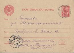 63d.Postcard. The Mail Went Through 1958 The City Of Gukovo (Rostov Region) The City Of Poltava (Modern Ukraine). THE US - Lettres & Documents
