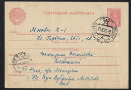 65d.Postal Card. Mail Was Mailed In 1955 To The Village Of Majora (Latvia) Moscow. The USSR - 1923-1991 USSR