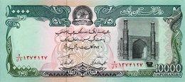 AFGANISTAN 10000 AFGHANIS 1993  P-63 UNC - Afghanistan