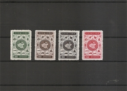 Taiwan -Formose ( 202/205 XXX -MNH) - 1945-... Repubblica Di Cina