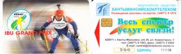 Phonecard   Russia. Khanty- Mansiysk  300 Units - Russia