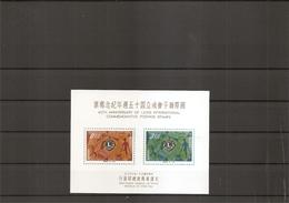 Taiwan -Formose ( BF 12 XXX -MNH) - Blocks & Sheetlets