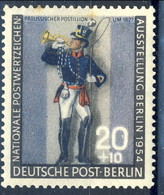 Berlino 1954 UN N. 107 P. 20 MNH Postfrisch Cat. € 18 - Ungebraucht