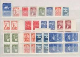 RUSSIA - Lotto Di 8v. + 8 Quartine Nuovi** Gomma Integra - 1923-1991 URSS