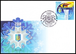 UKRAINE 2018. XXIII WINTER OLYMPIC GAMES In PYEONGCHANG. NATIONAL TEAM OF UKRAINE. FDC Mi-Nr. 1679 - Oekraïne