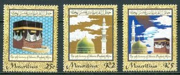 1981 Mauritius Mosque And Saint Ka'ba Advent Of The 15th Century Of Thrìe Hegire MNH** Ye109 - Islam