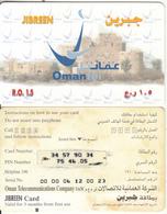OMAN - Fort, Jibreen By Oman Telecom Prepaid Card RO 1.5(no Barcode On Reverse), Used - Oman