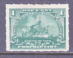 U.S. R B  22   ROULETTE  5 1/2  PROPRIETARY  *   BATTLESHIP - Revenues