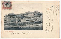 CPA - DJIBOUTI - E.G. Hospital - Djibouti