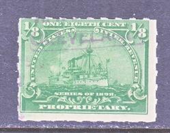 U.S. R B 20 P   HYPHEN-HOLE  7  PROPRIETARY  (o)   BATTLESHIP - Revenues