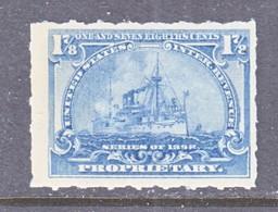 U.S. R B 26 P  HYPHEN-HOLE  7  PROPRIETARY  **   BATTLESHIP - Revenues