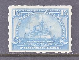 U.S. R B 26 P  HYPHEN-HOLE  7  PROPRIETARY  *   BATTLESHIP - Revenues