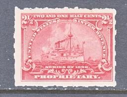 U.S. R B 28 P  HYPHEN-HOLE  7  PROPRIETARY  **   BATTLESHIP - Revenues