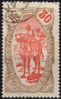 COTE DES SOMALIS Poste  74 (o) Méhari Sur Dromadaire Chameau (CV 8 €) 1 - French Somali Coast (1894-1967)