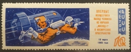 X3 Russia USSR 1965 MNH Stamp - The First Spacewalk - Space Exploration, Astronaut - 1923-1991 USSR