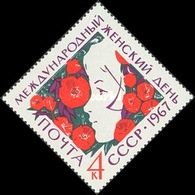 X3 Russia USSR MNH Stamp - 1967 International Women's Day, Flowers - 1923-1991 USSR