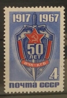 X3 Russia USSR MNH Stamp - 1967 The 50th Anniversary Of All-Russia Security Commission - 1923-1991 USSR