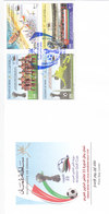 Oman New Issue 2018,Winners Of Gulf Foot-Ball Cup 4 V. Complete Set On OFFICIAL FDC-Nice Topical- SKRILL PAYMENT ONLY - Oman