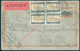 Greece 1933 EXPRESS Postal Card Athens To Berlin Germany LABEL - Postal Stationery