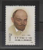 Chine China 1980 Lénine 2332 1 Val. Neuf ** MNH - 1949 - ... République Populaire