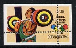 1991 Nigeria 1988 (Sport) Seoul Olympic Games 10k (weightlifting) With Spectacular Misplaced Perfs Error - Nigeria (1961-...)