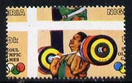 1992 Nigeria 1988 (Sport) Seoul Olympic Games 10k (weightlifting) With Spectacular Misplaced Perfs Error - Nigeria (1961-...)