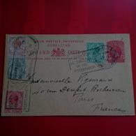GIBRALTAR ENTIER TIMBRES CACHET - Gibraltar