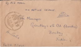 SIAM  Bangkok  1946  Indian FPO NO 39  Unfranked Cover To India # 10799  D Inde Indien - Siam