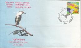 India  2004  Birds  Gudavi Bird Scanctuary  Cover  #   10215   D  Inde Indien - Songbirds & Tree Dwellers