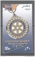 Egypt 2005 Yvert 1902, Centenary Of The Rotary Club International - MNH - Egypt