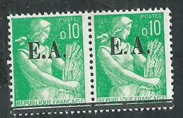 Algérie . Timbres** Surchargés EA état Algerien. Moissonneuse Avec Variété E Incomplet - Algérie (1924-1962)