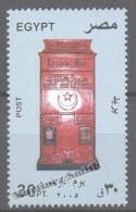 Egypt 2005 Yvert 1896, Post Day - MNH - Egypt