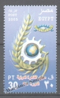Egypt 2005 Yvert 1903, Cairo International Fair - MNH - Egypt