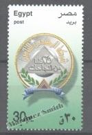 Egypt 2005 Yvert 1899, 25th Anniv. Of The Mohandes Insurance Company - MNH - Egypt