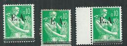 Algérie . Timbres** Surchargés EA état Algerien. Moissonneuse Avec Petites Variétés - Algérie (1924-1962)