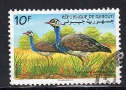 DJIBOUTI - 1994 - N°718 C Obl -  Oiseaux : Outarde Du Sénégal - - Djibouti (1977-...)