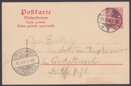 """DR P 65 Y, Bedarf Nach Constantinopel, Sauber Ankunft """"Deutsche Post"""", 16.3.06 - Deutsche Post In Der Türkei"""