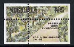 55485 Nigeria 1993 (Trees) World Environment Day 5n Forest Road With Vert & Horiz Perfs Misplaced - Nigeria (1961-...)