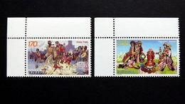 Armenien 335/6 **/mnh, EUROPA/CEPT 1998, Nationale Feste Und Feiertage - Armenia