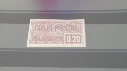 LOT 395130 TIMBRE DE FRANCE NEUF* N°158A VALEUR 100 EUROS  DEPART A 1€ - Neufs