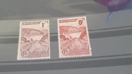 LOT 395146 TIMBRE DE FRANCE NEUF** N°216A/217A VALEUR 19 EUROS  DEPART A 1€ - Neufs