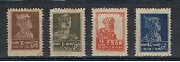 RUSSIA:  1923/25  DEFINITIVA  -  4  VAL. L. -  D. 14 X 14 1/2  -  YV/TELL. 252/55 - 1923-1991 USSR