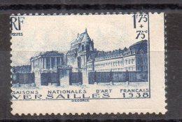 1,75 + 0,75 Francs Chateau De Versailles. Piquage à Cheval. 1 Timbre*. (alb568) - Variedades: 1931-40 Nuevos