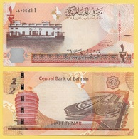 Bahrain 1/2 Dinar P-30 2016 UNC - Bahreïn
