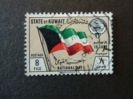KOWEIT, Année 1962, YT N° 167 Oblitéré - Kuwait